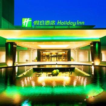 南阳建业森林半岛假日酒店图片