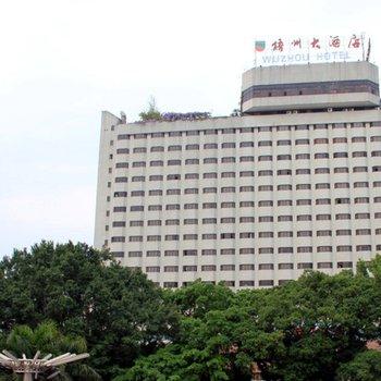 梧州大酒店