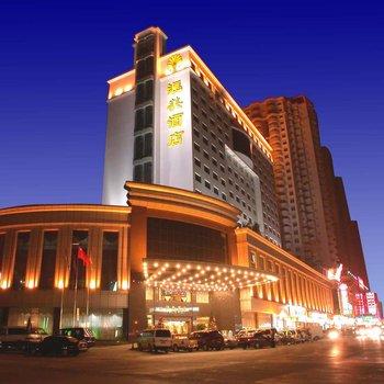 东莞汇美酒店