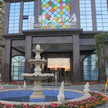 成都桂祥大酒店