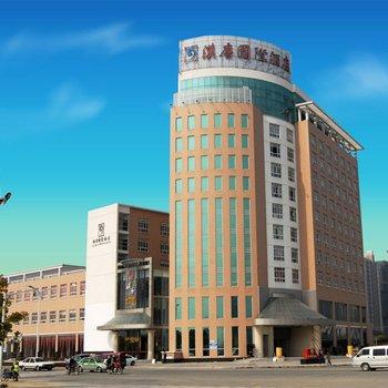 吴江汉唐国际酒店