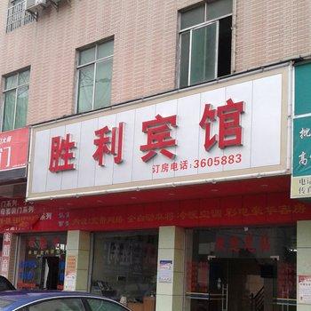 清远胜利公寓图片1