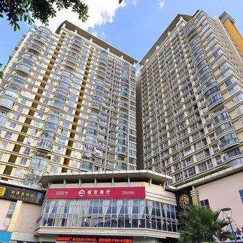 凯俪国际酒店公寓(昆明西园北路店)图片15