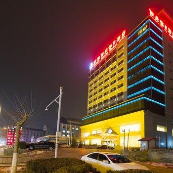 北京世纪阳光假日酒店