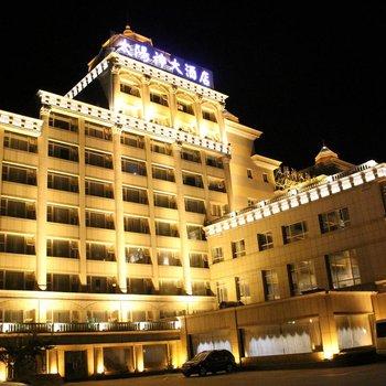 宁夏太阳神大酒店