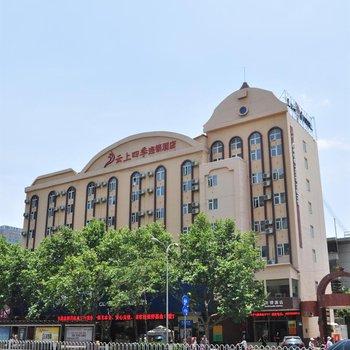 云悦四季酒店(昆明云纺店)