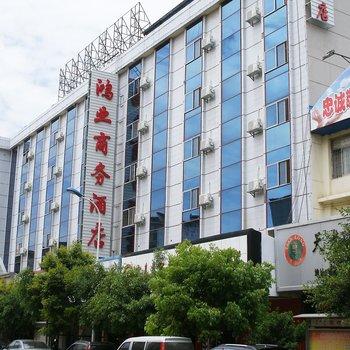 昆明鸿业商务酒店(火车站店)