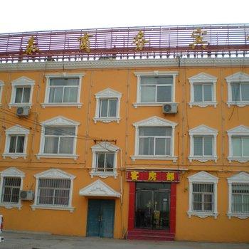 榆林华泰商务宾馆