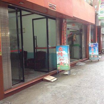 宁德寿宁金隆公寓(鑫隆公寓)图片14