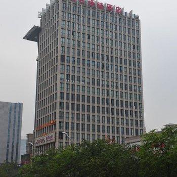 绍兴汇8连锁酒店(柯桥万达广场店)