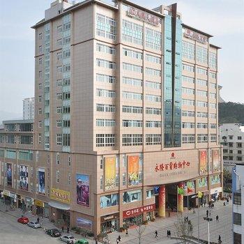 广元凤凰大酒店(总店)