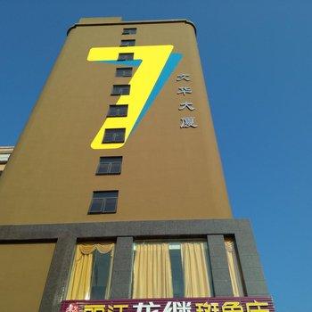 塘厦附近酒店