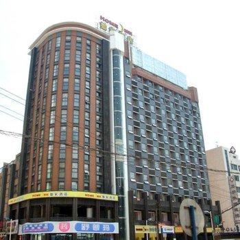 如家快捷酒店(贵阳火车站店)