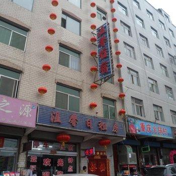 太原温馨日租房图片6