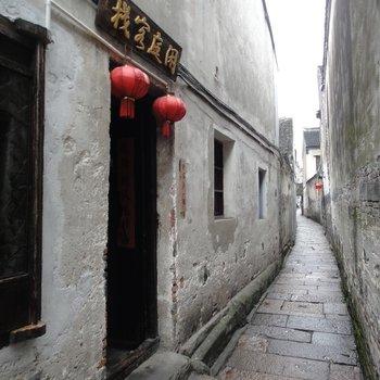 西塘朴莲璞缇客(闲庭客栈)小酒店图片11