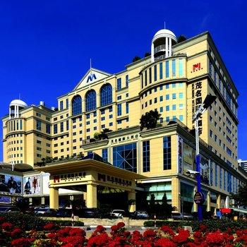 茂名国际大酒店