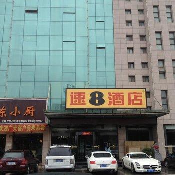 速8酒店(银川启融清和北街店)