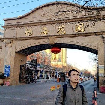 北京优豪斯之家公寓(怡海花园店)图片12