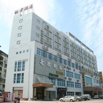 南宁裕景酒店