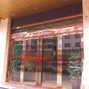 贵阳绿谷商务酒店