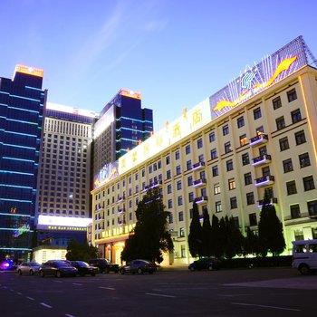 包头万号国际酒店(B座)