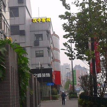 南京博学宾馆(原汉中客栈)图片13