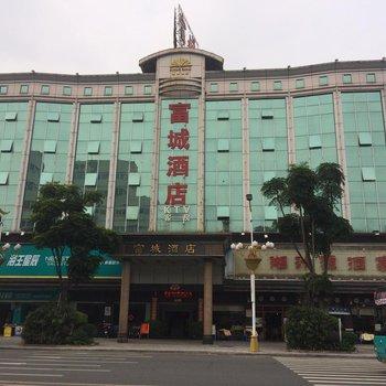 东莞桥头富城酒店