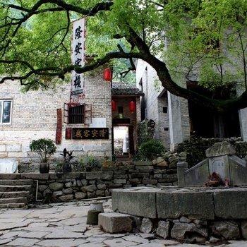 黄姚古镇隆安客栈(贺州)图片13