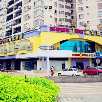 如家快捷酒店(南宁江南星光大道体育馆店)