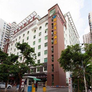 海口国苑商务酒店