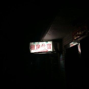 广州大龙平价租房住宿