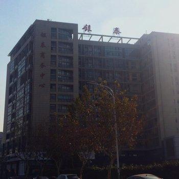 扬州经纬酒店式公寓图片5