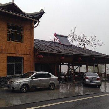 神农架茶苑农家乐图片0