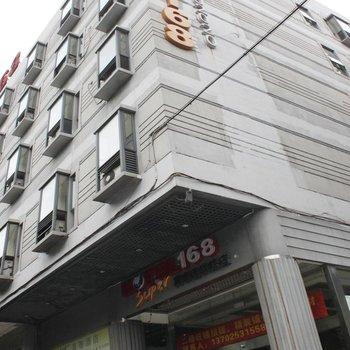 莫泰168(广州花都高铁北站店)图片