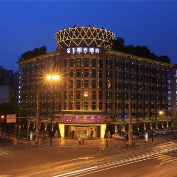 成都金玉阳光酒店