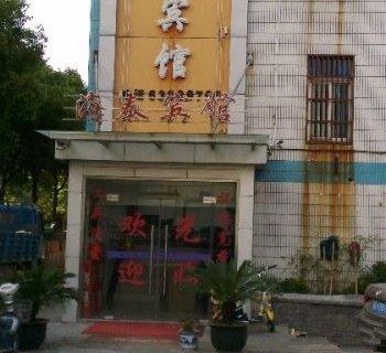吴江海泰宾馆