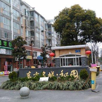 扬州自由自在青年旅舍图片10