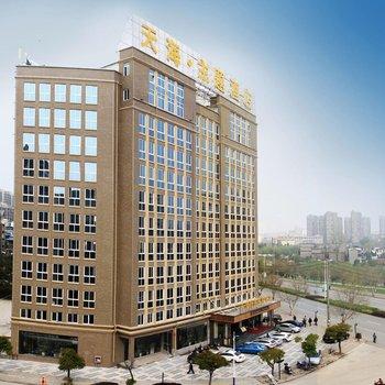 九江天海连锁酒店(长城路时尚主题店)图片2