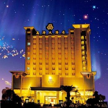 惠州博罗晶港大酒店
