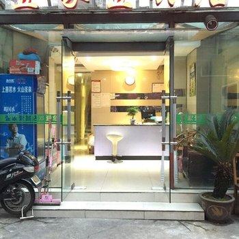 杭州壹家壹青年旅店图片23