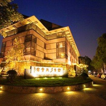 北京金台夕照酒店(文化主题酒店)图片19