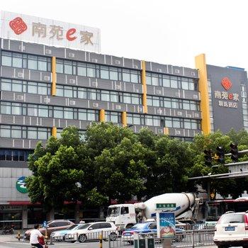 南苑e家精选酒店(宁波环城西路火车站店)
