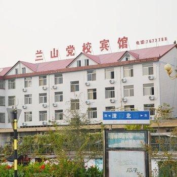 临沂兰山党校宾馆