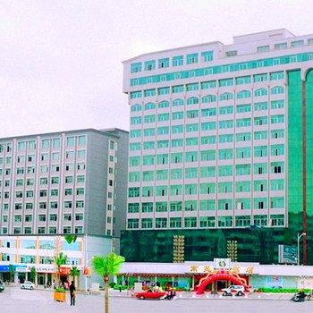 晋江南苑酒店