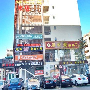 威海米佐度假公寓(火车站汽车站店)图片4