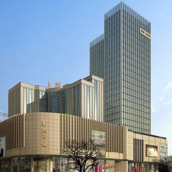 成都华联东环酒店