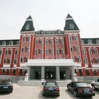北安市庆华商务酒店
