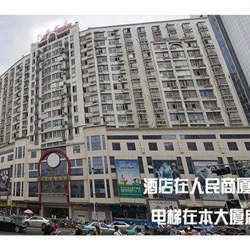 7天连锁酒店(南宁人民中路朝阳广场店)