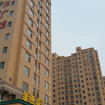 淄博依梦日租公寓图片1