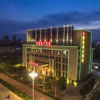 东山豪景城大酒店